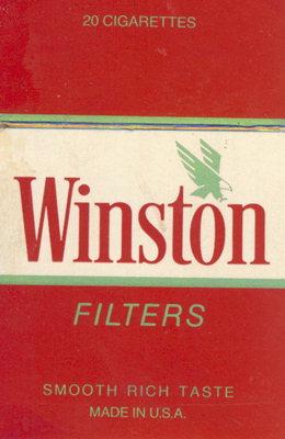 Printable Salem Cigarette Coupons - celebrity-cigarets